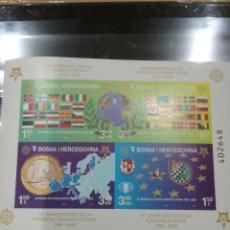 Sellos: HB DE BOSNIA-HERZEGOVINA NUEVO (SIN DENTAR)2005/CEPT/BANDERAS/MONEDA/EURO/GLOBO TERRAQUEO/50ANIV/1A/. Lote 222059130