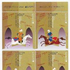 Sellos: AZERBAIYÁN 2020 EUROPA CEPT CARNET NUEVO MNH. Lote 288541463