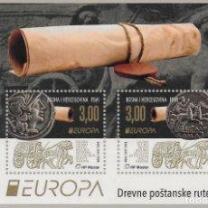 Timbres: BOSNIA CROATA 2020 EUROPA CEPT HOJITA NUEVO MNH. Lote 259009595