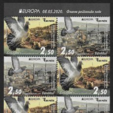 Sellos: BOSNIA 2020 EUROPA CEPT CARNET NUEVO MNH. Lote 288541893
