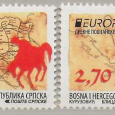 Timbres: BOSNIA SERBIA 2020 EUROPA CEPT SET NUEVO MNH. Lote 259008895