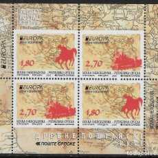 Sellos: BOSNIA SERBIA 2020 EUROPA CEPT CARNET NUEVO MNH. Lote 288541963