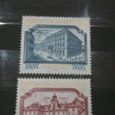 Sellos: SELLOS P. LIECHTENSTEIN NUEVOS/1978/EUROPA/CEPT/PALACIOS/ARTE/ARQUITECTURA/CASAS/EDIFICIO/GUBERNAMEN. Lote 222704907