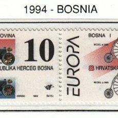 Timbres: BOSNIA CROATA 1994 - EUROPA CEPT - 2 SELLOS. Lote 224108358
