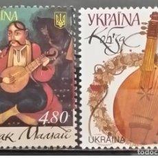 Timbres: UCRANIA 2014 - TEMA EUROPA INSTRUMENTOS MUSICALES - SERIE DE 2 SELLOS CON CODIGO DE BARRAS. Lote 227626225