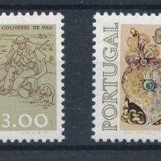 Sellos: PORTUGAL 1976 IVERT 1291/2 *** EUROPA - OBRAS ARTESANALES. Lote 229202885