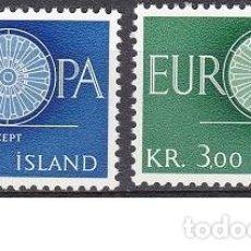 Sellos: LOTE DE SELLOS NUEVOS - ISLANDIA - EUROPA - AHORRA GASTOS COMPRA MAS SELLOS. Lote 233394590
