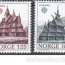 Sellos: LOTE DE SELLOS NUEVOS - NORUEGA 1978 - EUROPA - AHORRA GASTOS COMPRA MAS SELLOS. Lote 233603680