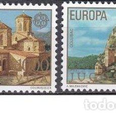 Sellos: LOTE DE SELLOS NUEVOS - YUGOSLAVIA 1978 - EUROPA - AHORRA GASTOS COMPRA MAS SELLOS. Lote 233604230