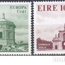 Sellos: LOTE DE SELLOS NUEVOS - IRLANDA - EUROPA - AHORRA GASTOS COMPRA MAS SELLOS. Lote 233604680