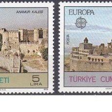 Sellos: LOTE DE SELLOS NUEVOS - TURQUIA 1978 - EUROPA - AHORRA GASTOS COMPRA MAS SELLOS. Lote 233604920