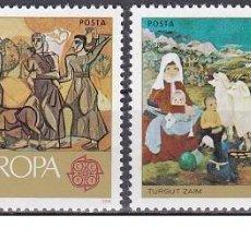 Sellos: LOTE DE SELLOS NUEVOS - TURQUIA 1975 - EUROPA - AHORRA GASTOS COMPRA MAS SELLOS. Lote 233692940