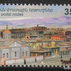 Timbres: ARMENIA 2020 EUROPA CEPT NUEVO MNH. Lote 259009235