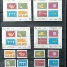 Sellos: EUROPA CEPT SERVIA ENTRADA EN CEPT HBS AÑO 2005/2006 SELLOS NUEVOS PERFECTOS ***. Lote 244446075