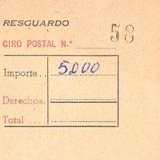 Sellos: AÑO 1979, VERGARA (GUIPUZCOA), RESGUARDO DE GIRO. Lote 247140480