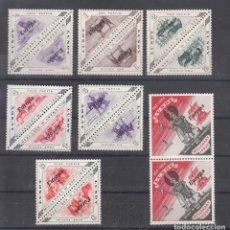 Sellos: ,,,FANTASIA LUNDY 7 VALORES EN PAREJA SIN CHARNELA, SOBRECARGA EUROPA 1961, FAUNA, BARCO, HIPICA,. Lote 253705720