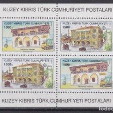 Sellos: TURQUIA 1990 - EUROPA CEPT HOJA BLOQUE NUEVA SIN FIJASELLOS. Lote 253768330