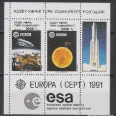 Sellos: TURQUIA 1991 - EUROPA CEPT HOJA BLOQUE NUEVA SIN FIJASELLOS. Lote 253768365