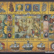 Sellos: YUGOSLAVIA 1992 - EUROPA CEPT HOJA BLOQUE NUEVA SIN FIJASELLOS. Lote 253768480