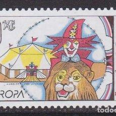 Sellos: REPÚBLICA CHECA 2002 - EUROPA CEPT SELLO NUEVO SIN FIJASELLOS. Lote 253770195