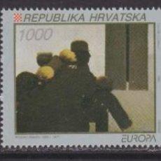 Sellos: CROACIA 1993 - EUROPA CEPT SERIE NUEVA SIN FIJASELLOS. Lote 253816180