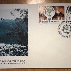 Sellos: SOBRE PRIMER DÍA GRECIA EUROPA CEPT 1986. Lote 254036570