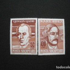 Sellos: ALBANIA 1994 IVERT 2308/9 *** EUROPA - EUROPA Y LOS DESCUBRIMIENTOS - PERSONAJES. Lote 257491330