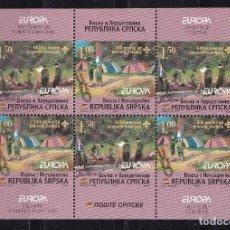Sellos: EUROPA401 BOSTINA Y HERZEGOVINA 2007 NUEVO ** MNH FACIAL. Lote 257533735