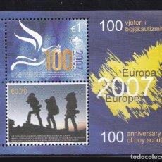 Sellos: EUROPA403 KOSOVO 2007 NUEVO ** MNH. Lote 257534865