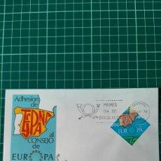Sellos: ALFIL EDIFIL 2476 SFC MATASELLO ADHESIÓN COMUNIDAD EUROPEA 1978 FILATELIA COLISEVM. Lote 262676745