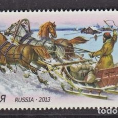 Timbres: 4.- RUSIA 2013 EUROPA 2013 VEHICULOS POSTALES. Lote 267819439