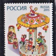 Sellos: 5.- RUSIA 2015 EUROPA 2015 JUEGUETES TRADICIONALES. Lote 267820819