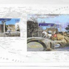 Sellos: ALBANIA 2020 EUROPA CEPT CARNET NUEVO MNH. Lote 268156224