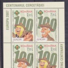 Sellos: RUMANIA 2007 - HOJA BLOQUE NUEVA SIN FIJASELLOS EUROPA CEPT. Lote 268953499