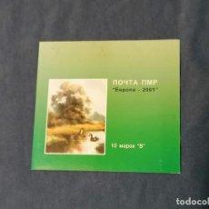 Timbres: EUROPA CEPT SELLOS TEMA NATURALEZA RUSIA AÑO 2001 CARNET NUEVOS ***. Lote 275615198