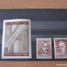 Sellos: LOTE DE SELLOS ALBANIA. TEMA EUROPA. Lote 275859948