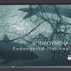 Timbres: 14.- GRECIA 2021 CARNET EUROPA 2021 ANIMALES EN PELIGRO DE EXTINCION. Lote 277193383