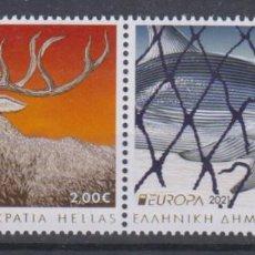 Timbres: 13.- GRECIA 2021 EUROPA 2021 ANIMALES EN PELIGRO DE EXTINCION. Lote 277193548