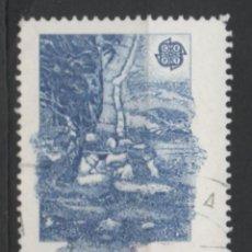 Selos: ANDORRA 1988 EUROPA CEPT SELLO USADO * LEER DESCRIPCION. Lote 278272243