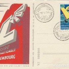 Sellos: LUXEMBURGO, IVERT Nº 483. 6º FERIA INTERNACIONAL DE LUXEMBURGO. PRIMER DIA DEL 6-5-1954. Lote 278411488
