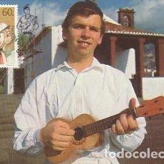 Sellos: PORTUGAL & MAXI, MADEIRA, EUROPA CEPT, TOCADOR DE BRAGUINHA, FUNCHAL 1985 (35). Lote 278582158