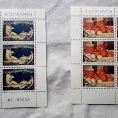 Sellos: EUROPA CEPT YUGOSLAVIA-1975 **. Lote 285606583