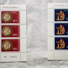 Sellos: EUROPA CEPT YUGOSLAVIA-1976 **. Lote 285607253