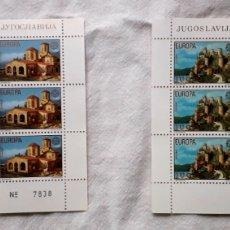 Sellos: EUROPA CEPT YUGOSLAVIA-1978 NUEVO. Lote 285607818