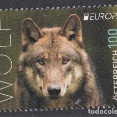 Selos: 25.- AUSTRIA 2021 EUROPA 2021 LOBO. Lote 288369768