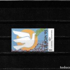 Sellos: EUROPA CEPT GRECIA 1995, CARNET TEMA PAZ Y LIBERTAD.. MNH.. Lote 289462733