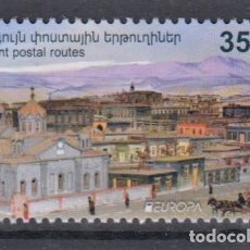 Sellos: 58.- ARMENIA 2020 EUROPA 2020 ANTIGUAS RUTAS POSTALES. Lote 293795363