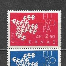 Sellos: GRECIA 1961 SERIE COMPLETA ** MNH EUROPA CEPT - 3/22. Lote 293823333
