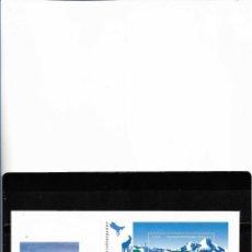 Sellos: EUROPA CEPT ALEMANIA 1999, SOBRE PRIMER DÍA DE CIRCULACIÓN, FDC.. Lote 295421258