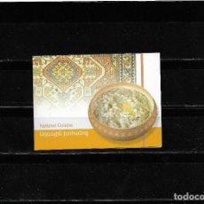 """Sellos: EUROPA CEPT 2005 ARMENIA, CARNET TEMA """" GASTRONOMÍA """" MNH.. Lote 295425853"""